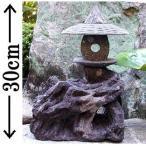 八女石 ミニサイズ ミニ灯篭 木彫脚自然型 [灯篭 灯籠]