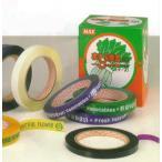 マックス野菜結束機おびまる 専用粘着テープ TP-159VP 紫色 20巻単位