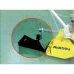 みのる ネギ培土板 (管理作業機 EU-51 ミニもぐ用オプション)