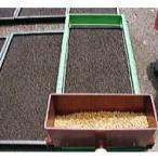 HR 水稲みくに式播種機 改良型 ガードレール付き [種まき機]