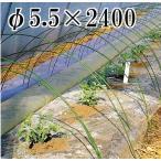 ニューセキスイポール φ5.5×2400mm (5.5×2.4)100本