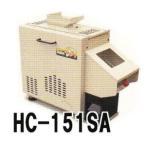 石抜機 HC-151SA マルドリ 白米選別用 50Hz・60Hz 水田工業