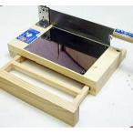 もち切り器 中 A-210 固いお餅きり機 のし餅(中) かきもち切り器 餅切器