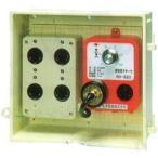 農電電子サーモ ND-820HB 単相・三相200V・16A [ヒーターサーモ 換気扇サーモ サーモスタット 温度センサー 温室]