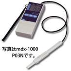 水分チェッカー mdx-1000 CL10N [水分計]