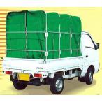 籾がら専用コンテナー ネットコンテナ 軽トラック 3反用 もみがらコンテナー ケーエス製販