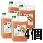 除草剤サンフーロン 5L×4個(20L) kita