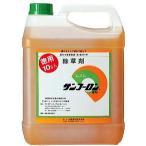 【送料無料】除草剤 サンフーロン 10L ラウンドアップジェネリック農薬
