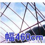 塗布無滴農POイースター 厚み0.1mm幅460cm長さ30m重さ約13.1kg