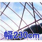 塗布無滴農POイースター 厚み0.075mm幅230cm長さ30m重さ約5kg