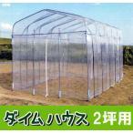 側面が開閉できるので春、夏、秋、冬、一年中使えます。