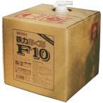 鉄力あくあ F10 20L (植物活性剤 鉄力アクア 20リットル)