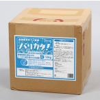 バリカタ! 10kg (8.7L) 高機能液体ケイ酸剤 水溶性ケイ酸20% マルトトリオース・各種有機酸配合 pH2.2 液肥