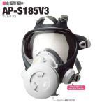 呼吸連動形PAPR シンクロシリーズ 防じんマスク  AP-S185V3
