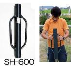 支柱ハンマー SH-600 打込器  打込み器 防獣杭打込みハンマー 内径68mm×全長600mm 重量6.8kg 杭打ちハンマー