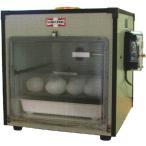 孵卵機 ベビー A型 手動転卵式 ベビーフランキ A型 孵卵器 ふ卵器 孵化器 孵化機 昭和フランキ