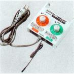 温室用電子温度調節器FHA-PW10ヒーターサーモ&換気扇サーモ