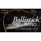 ヤマガブランクス バリスティック 94M TZ ナノ 2016年モデル