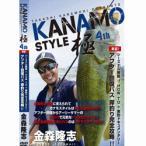 Yahoo!池袋タックルアイランド&スキマルDVD 金森隆志 カナモ スタイル 極 4rd