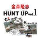 ご予約 DVD 金森隆志 HUNT UP ハントアップ vol.1  ワンワークス