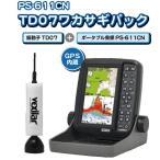HONDEX(ホンデックス) 魚探 PS-611CN TD07 ワカサギパック