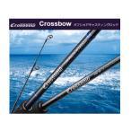 ゴールデンミーン Crossbow クロスボウ CBS-70
