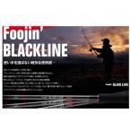 APIA アピア Foojin' ブラックライン 96MH