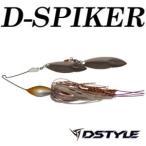Yahoo!池袋タックルアイランド&スキマルDSTYLE ディスタイル ディースパイカー D-SPIKER 3/8oz