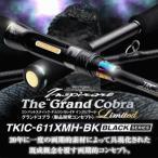 エバーグリーン カレイド インスピラーレ TKIC-611XMH-BK グランドコブラ リミテッド