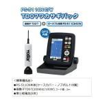 HONDEX(ホンデックス) 魚探 4.3型ワイドカラー液晶GPS内蔵ポータブル魚探(中〜東日本) PS-511CN-E TD7 ワカサギパック