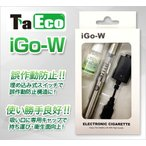 TaEco iGo-W シルバー 【ミントフレーバー】