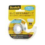 3M スコッチ はってはがせる両面テープ 19mm×10m ディスペンサー付 667-1-19D(5セット)