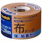 3M スコッチ 布梱包テープ 48mm×20m 小巻 ベージュ 101BEN