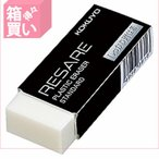 【箱買い商品 / 一箱600セット】KOKUYO(コクヨ)プラスチック消しゴム (※メーカーからの取り寄せになります)