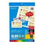 KOKUYO(コクヨ) LBP用名刺カード LBP−VC10