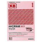 KOKUYO(コクヨ) PPC用和紙大礼紙A4 KB�W119P