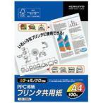 KOKUYO(コクヨ)プリンタ共用紙FSC認証A4 100枚KB−139N (10セット)