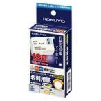 KOKUYO(コクヨ)IJP用名刺用紙(マット) KJ-VH120LY 4901480176031