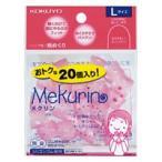 ショッピングコクヨ コクヨ 紙めくり メクリンL 20入り メク−522TP