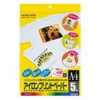 KOKUYO(コクヨ)IJPアイロンP・淡色用A4・5枚 KJ-PR10N 4901480597249