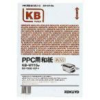 KOKUYO(コクヨ)PPC用和紙柄入り 60g B5 100枚入 白KB−W115W