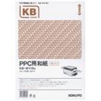 KOKUYO(コクヨ)PPC用和紙柄入り 60g A4 100枚入 白KB−W119W