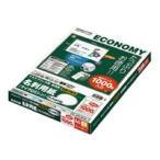 KOKUYO(コクヨ)マルチプリンタ用名刺用紙 KPC-VE15W 4901480175942
