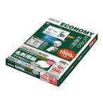 KOKUYO(コクヨ)マルチプリンタ用名刺用紙(厚口) KPC-VEA15W 4901480175980