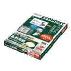 KOKUYO(コクヨ)マルチプリンタ用名刺用紙 KPC-VE15LY 4901480175959