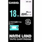 Yahooポイント10倍!カシオ ラベルライター ネームランド テープ 18mm XR-18X 透明