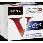 SONY ビデオ用DVD-R 追記型 CPRM対応 120分 16倍速 ホワイトプリンタブル 20枚パック 20DMR12MLPS