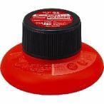 トンボ鉛筆 蛍光ペン補充インク 蛍コートチャージャー WA-RI94 赤