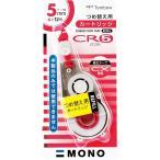トンボ鉛筆 MONO 修正テープモノCX5用カートリッジ モノCR5 CT-CR5