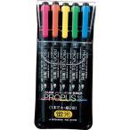 三菱鉛筆 蛍光ペン プロパス2 太字+細字 5色 PUS101TN5C
